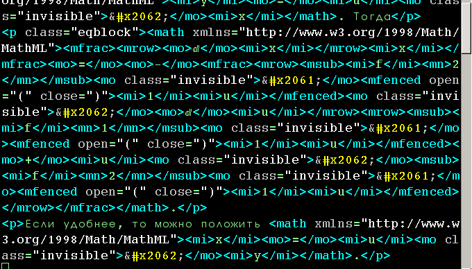 XHTML-код